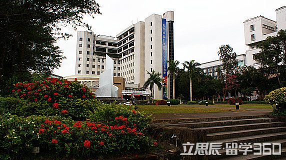 台湾淡江大学