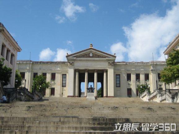 古巴哈瓦那大学