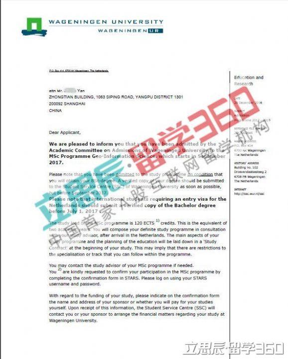 成功案例:合理申请规划 帮助颜同学获得荷兰名校双录取