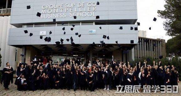 法国蒙彼利埃商学院教学设施信息