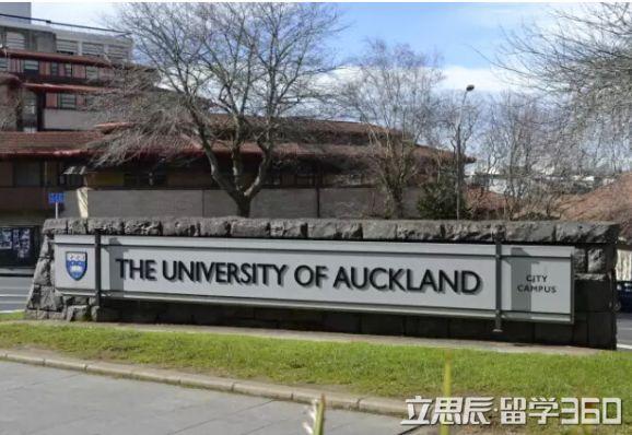 新西兰留学:奥克兰大学传媒专业排名介绍