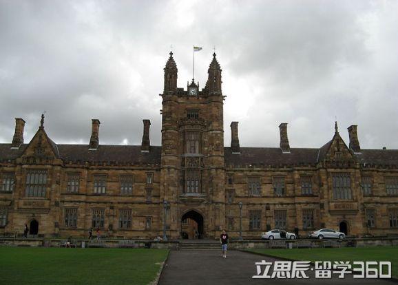 澳洲纽卡斯尔大学留学可以贷款吗