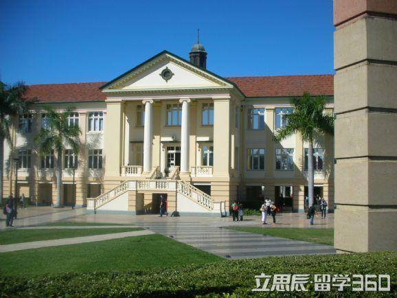 澳洲卧龙岗大学留学可以贷款吗