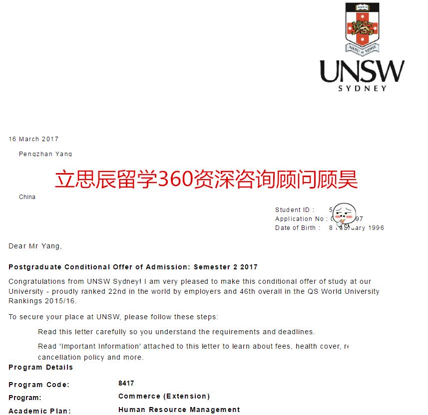选对留学中介机构是成功申请留学第一步!