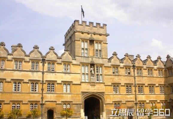 英国留学的额外花销