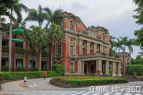 通过立思辰留学360可以成功申请国立台湾大学吗?