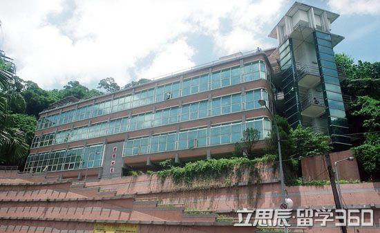 台湾世新大学