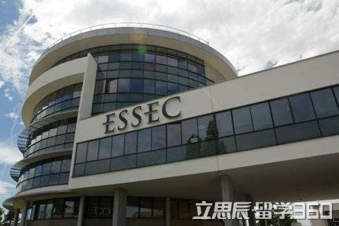 法国ESSEC商学院留学申请须知