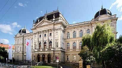 格拉茨大学学校排名