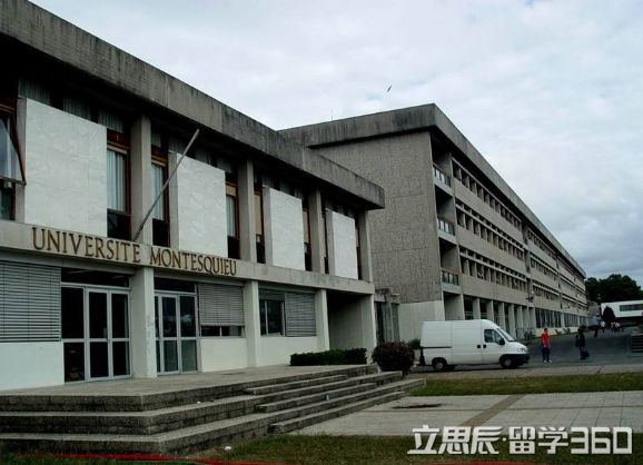 法国波尔多第四大学院校优势信息