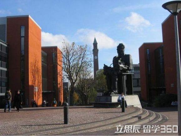 柏林自由大学录取条件