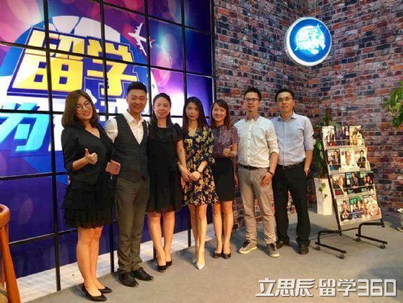 """立思辰qile518—www.qile518.com_qile518齐乐国际娱乐平台登录畅谈""""一带一路""""——马来西亚留学篇"""