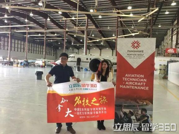 周五去哪?加拿大莫哈克学院在上海举办专场见面会!