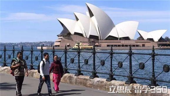 澳洲移民受限,七成留学生欲转学qile518