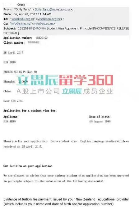 值得敬佩的学生!恭喜赵同学读南方理工学院语言+商务企业管理研究生获签!
