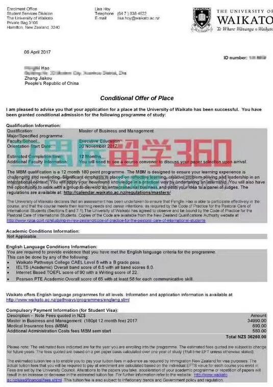 有澳洲拒签记录郝同学,入读怀大的MBM课程顺利获签!