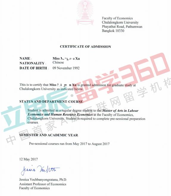 【qile518留学录取榜-硕博】朱拉隆功大学劳动经济与人力资源管理专业前景好吗?