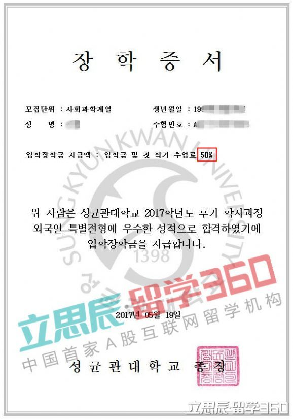 香港副学士学位学生成功申请成大本科,并获50%奖学金