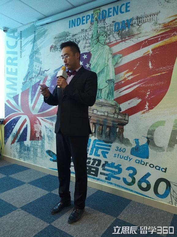 【盛大开业】立思辰qile518—www.qile518.com_qile518齐乐国际娱乐平台登录强势入驻山东济南!