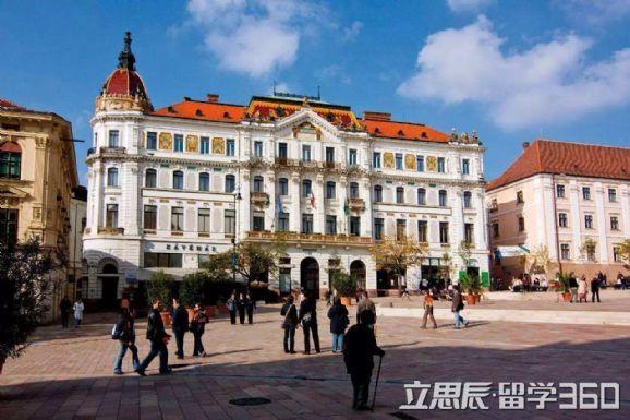 匈牙利留学申请流程具体信息