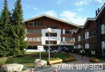 瑞士理诺士酒店管理学院教学设施