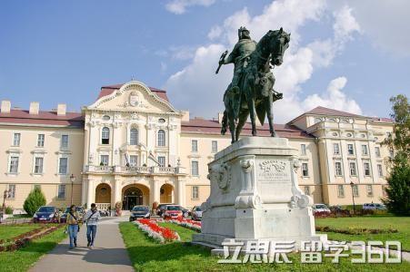 2017年匈牙利圣伊什特万大学需要多少费用
