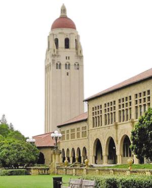 自由州中央理工大学