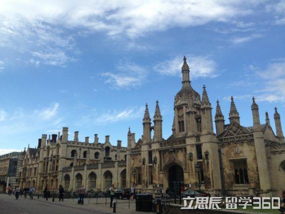 英国留学条件需要哪些