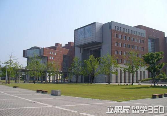 广岛市立大学