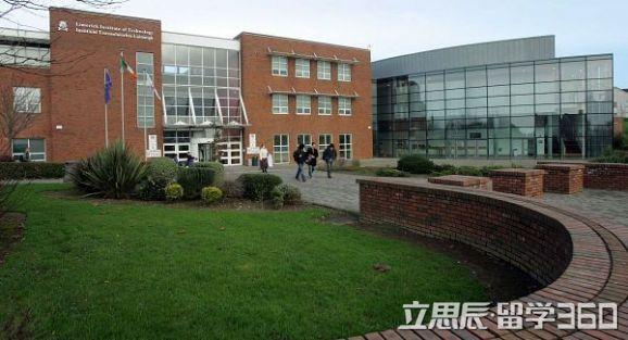 爱尔兰留学 利墨瑞克大学追求一流的教学和研究