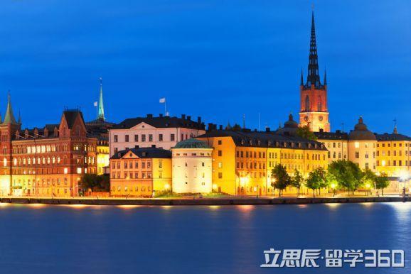 在瑞典留学需要的学费、生活费用