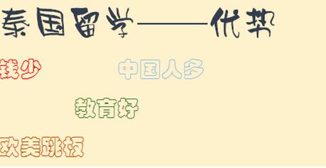立思辰留学360陆老师:留学易三仓,我们有什么优势?