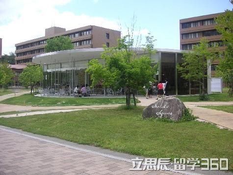 1972年本校决定将校址从广岛市内迁移至东广岛市
