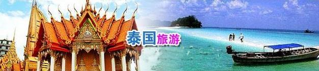 泰国留学热门专业推荐,有你的菜吗?