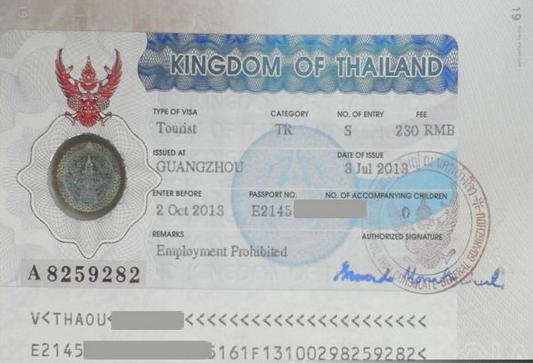 人在泰国,泰国留学学生签证办理流程