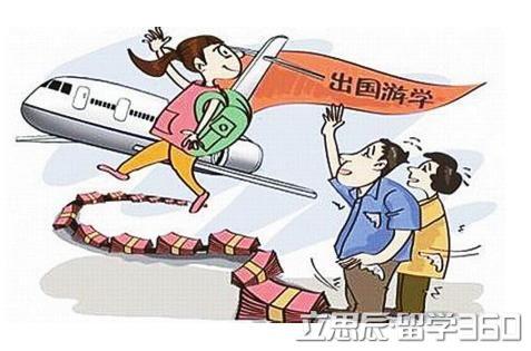 qile518留学生活费和学费贵不贵?经济条件一般的家庭可也以去