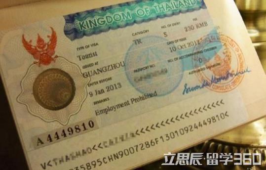 qile518留学签证怎么办理?一五一十和你讲清