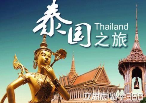 泰国留学必备的行李:所需的文件及证件盘点!