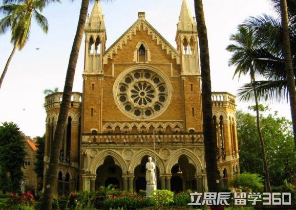 印度孟买大学