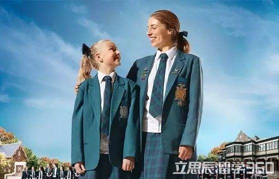 澳洲低龄留学,澳洲中学,澳洲留学