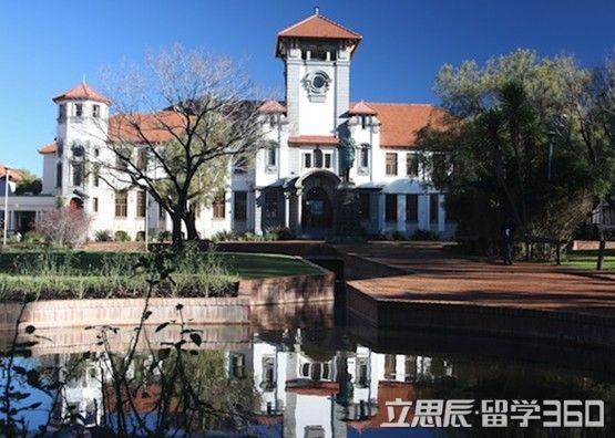 南非自由州大学专业