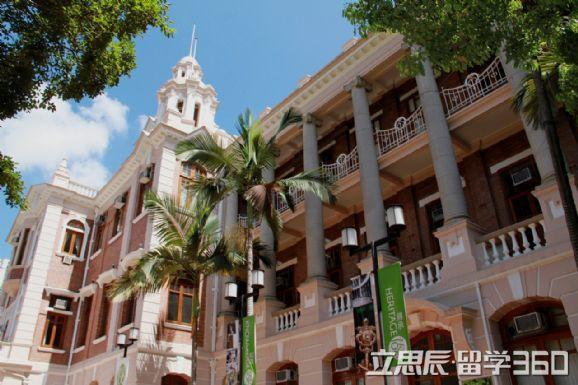 香港大学的图书馆建设