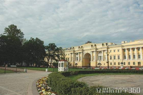 俄罗斯阿尔泰国立大学