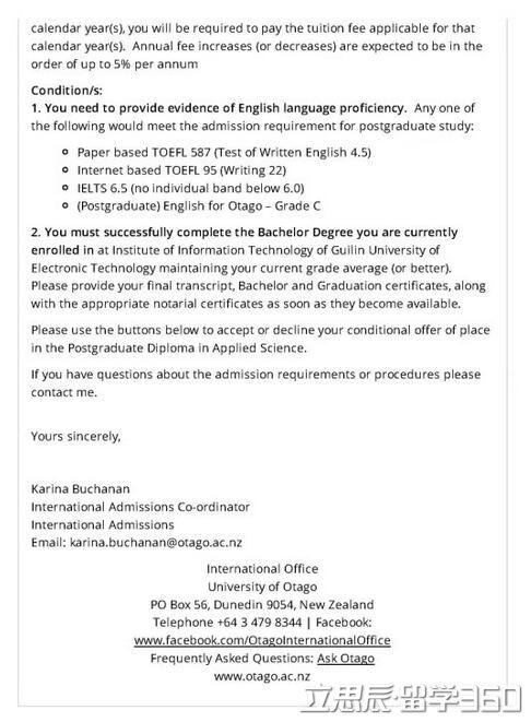 励志再深造!恭喜H同学顺利获奥塔哥大学的通信工程研究生课程offer