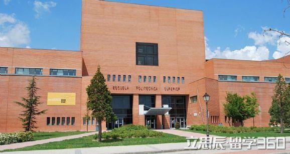 西班牙马德里自治大学申请要求