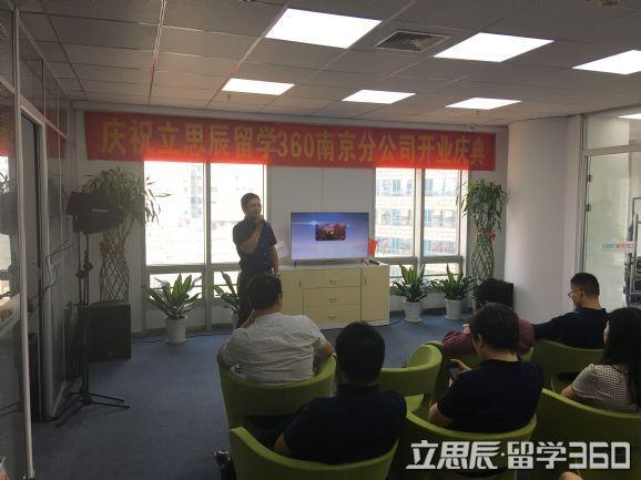立思辰qile518—www.qile518.com_qile518齐乐国际娱乐平台登录南京