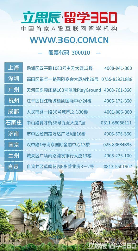 【盛大开业】立思辰qile518—www.qile518.com_qile518齐乐国际娱乐平台登录强势入驻江苏南京!
