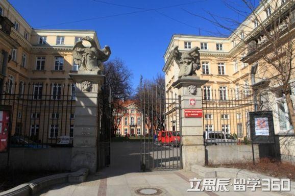 2017年波兰留学华沙美术学院学校排名好吗