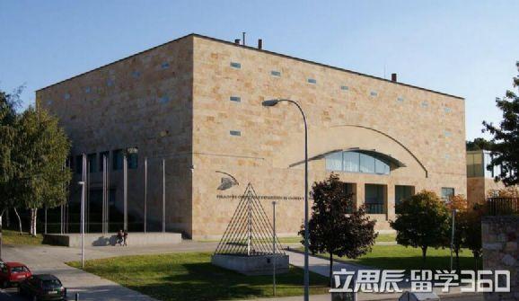 西班牙萨拉曼卡大学有什么优势