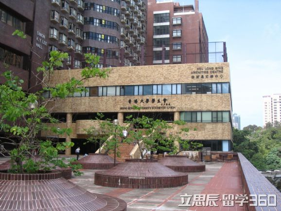 申请香港大学本科